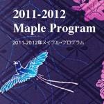 2011_maple_logo